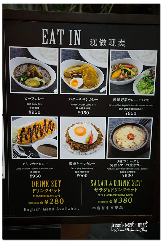 【大阪-美食】各種風味的咖哩都有,還有好吃的半熟蛋咖哩麵包. 天馬 咖喱&カレーパン