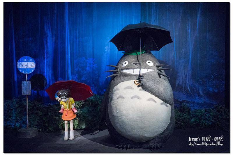 【台北】重現動畫中的場景,首度台灣登場.吉卜力的動畫世界特展 @Irene's 食旅.時旅