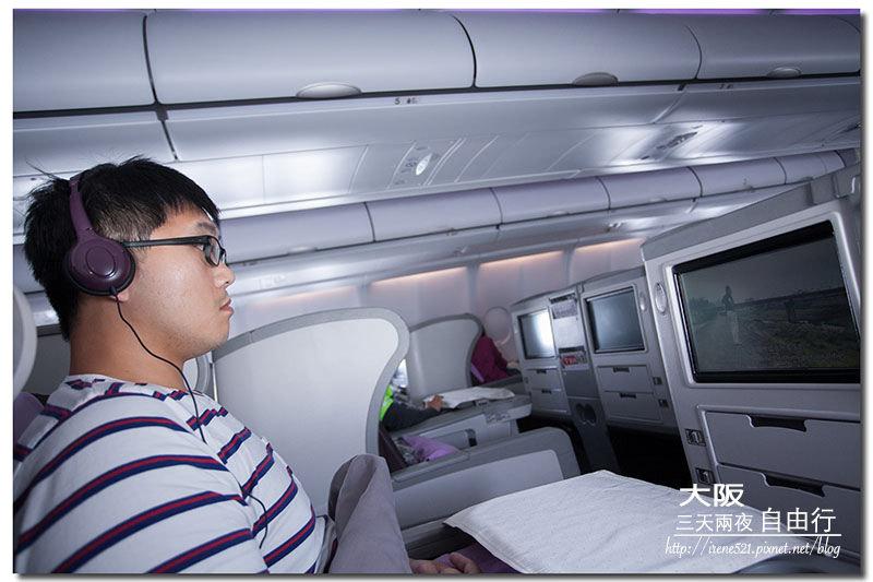 【大阪三天兩夜行程總整理】搭乘復興航空嗨翻環球影城,大阪好玩/好吃/好買 總整理