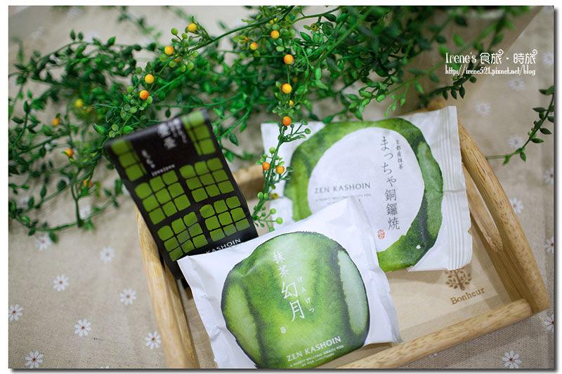 【台北信義區】細緻的菓子,如同秋意中溫柔的撫摸.然花抄院ZEN KASHOIN @Irene's 食旅.時旅