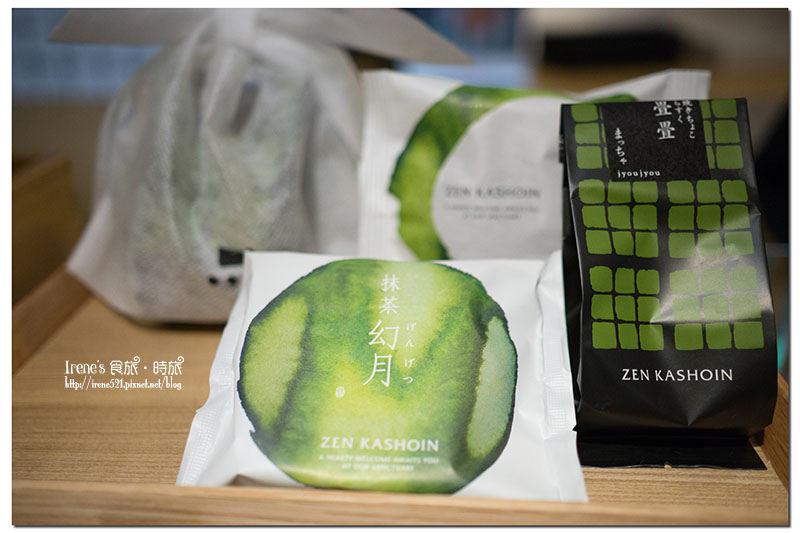 【台北信義區】細緻的菓子,如同秋意中溫柔的撫摸.然花抄院ZEN KASHOIN