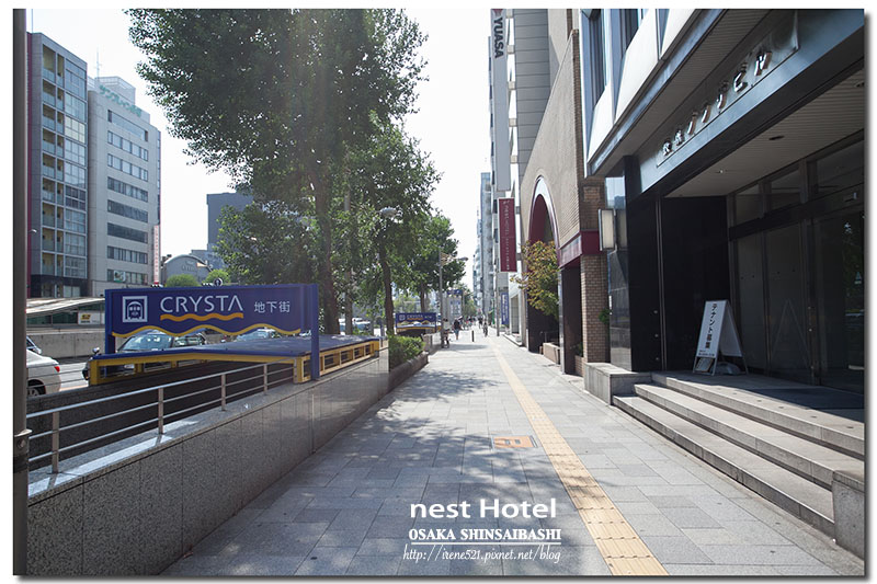 大阪心齋橋 Nest 酒店