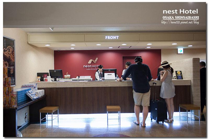 【大阪-住宿】地點好,走路即可到心齋橋商店街.大阪心齋橋Nest酒店