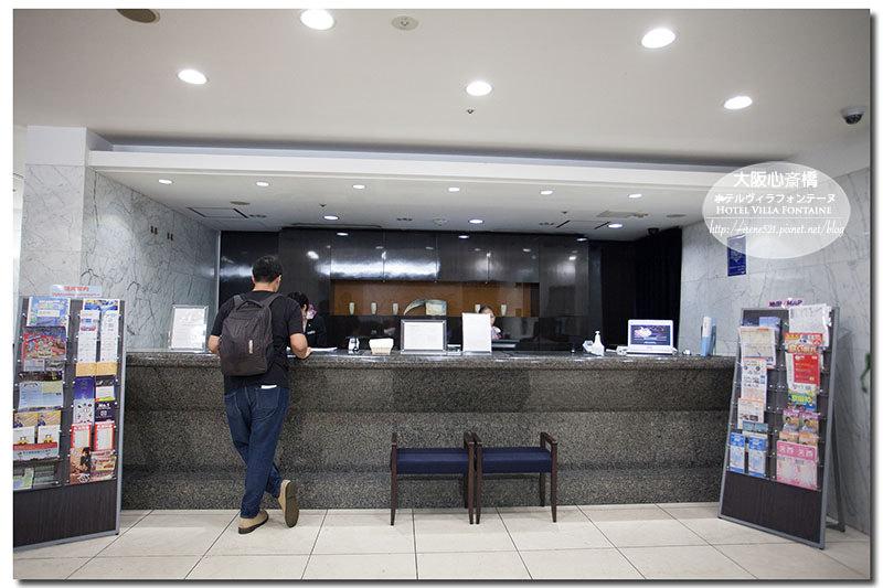 【大阪-住宿】地鐵「心齋橋站」1分鐘/轉彎就是商店街,逛街超方便/還有免費早餐.Villa Fontaine心齋橋