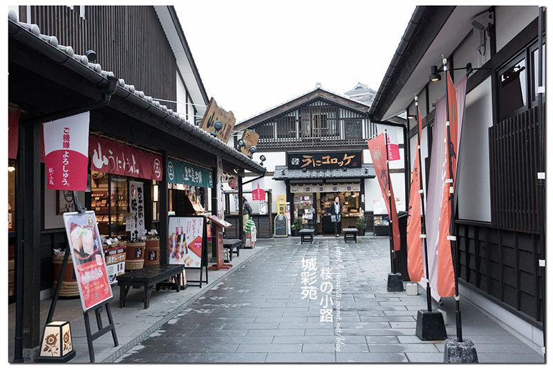 【九州.熊本-景點】好逛好買的城彩苑,必吃海膽可樂餅.櫻之小路 @Irene's 食旅.時旅