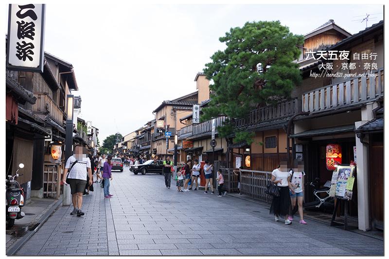 【大阪.京都.奈良自由行】六日親子遊總概,大啖大阪美食,尋訪自然的奈良,感染京都步調,體驗傳統之美