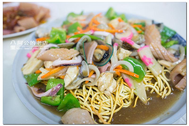 【八里】渡船頭用餐,八里就是要吃孔雀蛤.阿公的老店 @Irene's 食旅.時旅