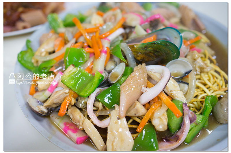 【八里】渡船頭用餐,八里就是要吃孔雀蛤.阿公的老店