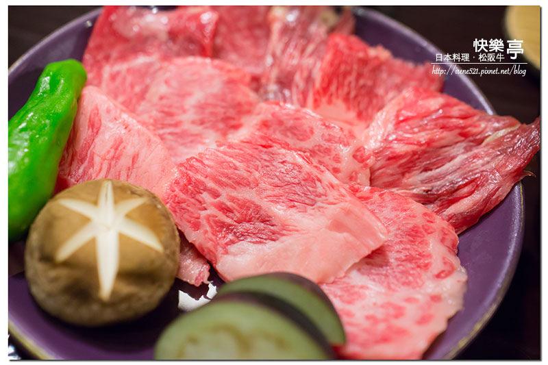 【三重.松阪-美食】松阪下車,品嚐三大和牛之一的高級松阪牛.快樂亭 @Irene's 食旅.時旅