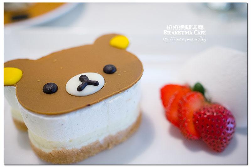【台北大安區】超萌的拉拉熊,從環境到餐點,讓人捨不得離開目光.Rilakkuma Cafe 拉拉熊咖啡廳 @Irene's 食旅.時旅