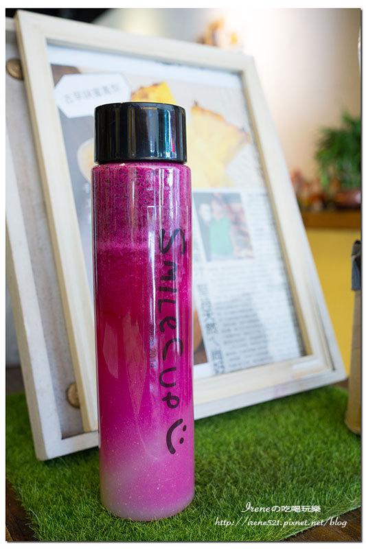 【林口】用各式繽紛顏色的果汁幫你消暑.微笑杯杯 Smile cup