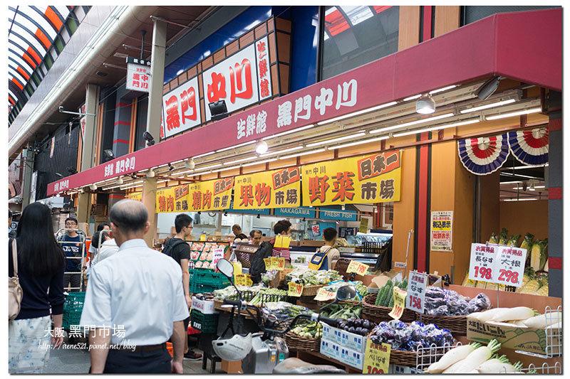 【大阪】不管來幾次也不厭倦,早餐一路逛一路吃,還有好物可以買.黑門市場 @Irene's 食旅.時旅