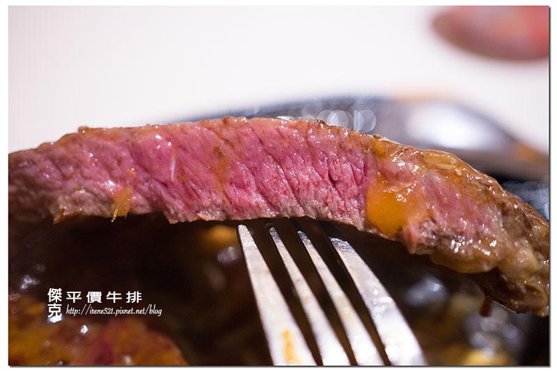 【三重】飽到天靈蓋的厚切牛排,肉怪專屬.傑克平價牛排