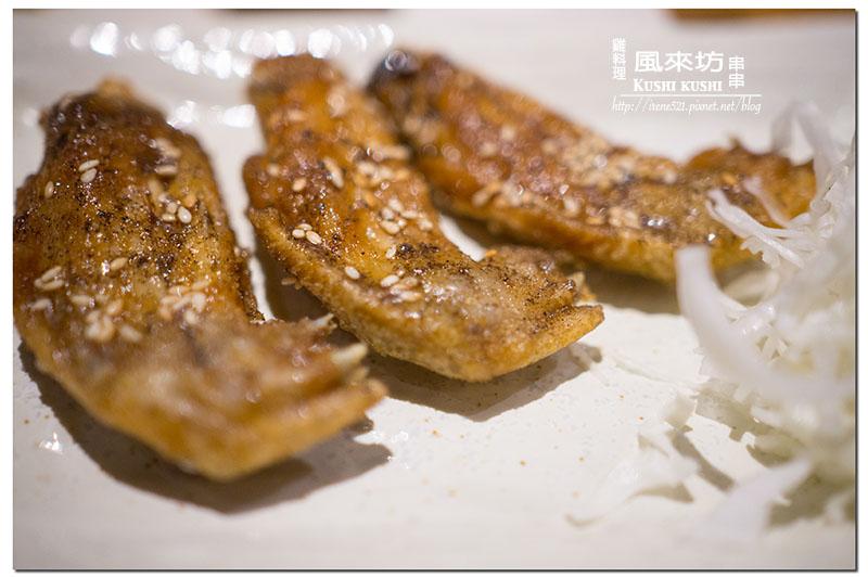 【台北中山區】風來坊&串之坊的合體,吃的到手羽先與炸串的居酒屋.風來坊串串 @Irene's 食旅.時旅