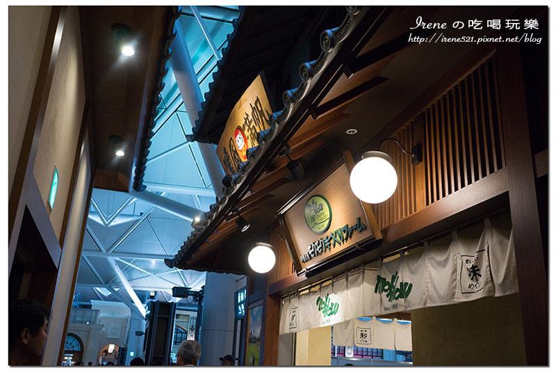 【名古屋-機場】名產買不完,美食吃不盡,好逛好吃好殺時間.新特麗亞名古屋中部國際機場 @Irene's 食旅.時旅