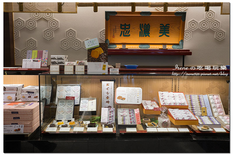 【名古屋-機場】名產買不完,美食吃不盡,好逛好吃好殺時間.新特麗亞名古屋中部國際機場