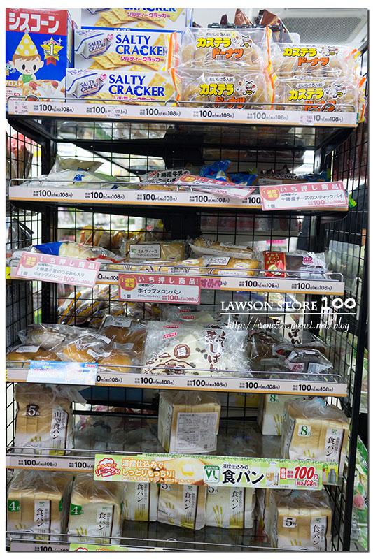 【名古屋-購物】百元的便利商店,生鮮/零食/泡麵/飲料/日常用品.LAWSON STORE 100