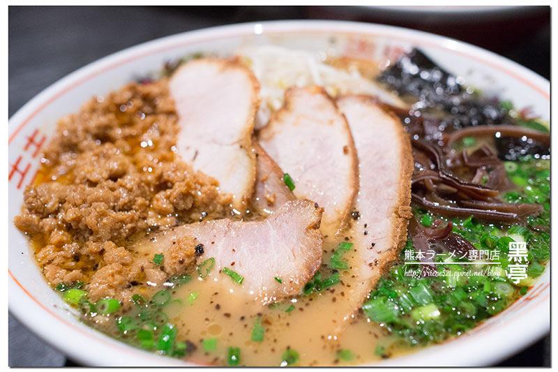 【九州熊本-美食】備受當地人愛戴的六十年拉麵老店,熊本必吃.黑亭拉麵 (內附完整Menu) @Irene's 食旅.時旅