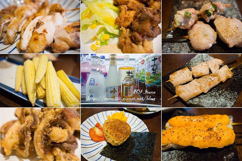 【三重】定食/串燒/居酒,味美實惠,小聚小酌的好選擇.阿水食堂 @Irene's 食旅.時旅