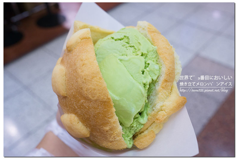 【名古屋-美食】世界第二好吃的現烤菠蘿麵包冰淇淋.世界で2番目においしい焼き立てメロンパンアイス @Irene's 食旅.時旅