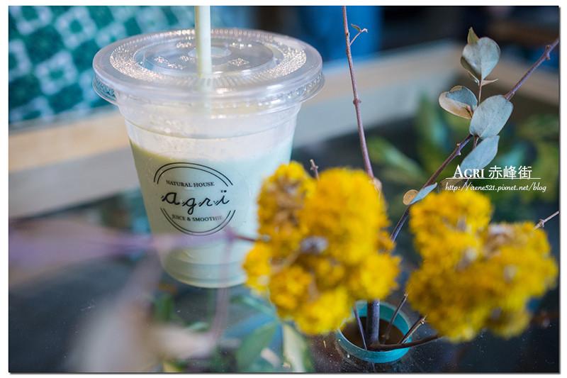 【台北大同區】日本人開的果汁店,好文青很花藝,還有獨特的毛豆奶昔.Agri 赤峰街 @Irene's 食旅.時旅