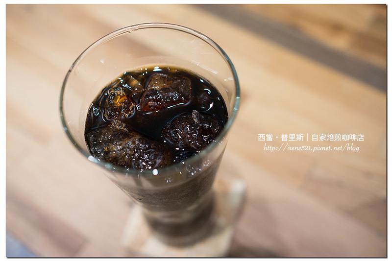 【三重】老房子新風貌,瀰漫的咖啡香是其韻味-西當・普里斯︱自家焙煎咖啡店 @Irene's 食旅.時旅