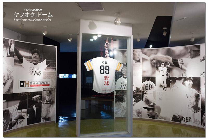 【日本福岡】日本「五大巨蛋」之一的福岡巨蛋 & 王貞治棒球博物館