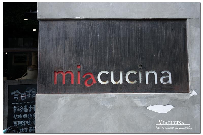 MiaCucina