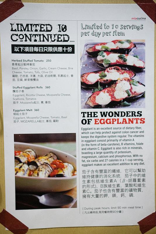 【台北大安區】想素,享素,時尚又美味的義式蔬食餐廳.MiaCucina(復興店)