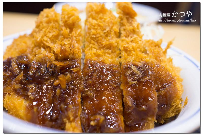 【三重】來自日本市佔率第一的吉豚屋台灣二號店開幕囉.吉豚屋かつや @Irene's 食旅.時旅