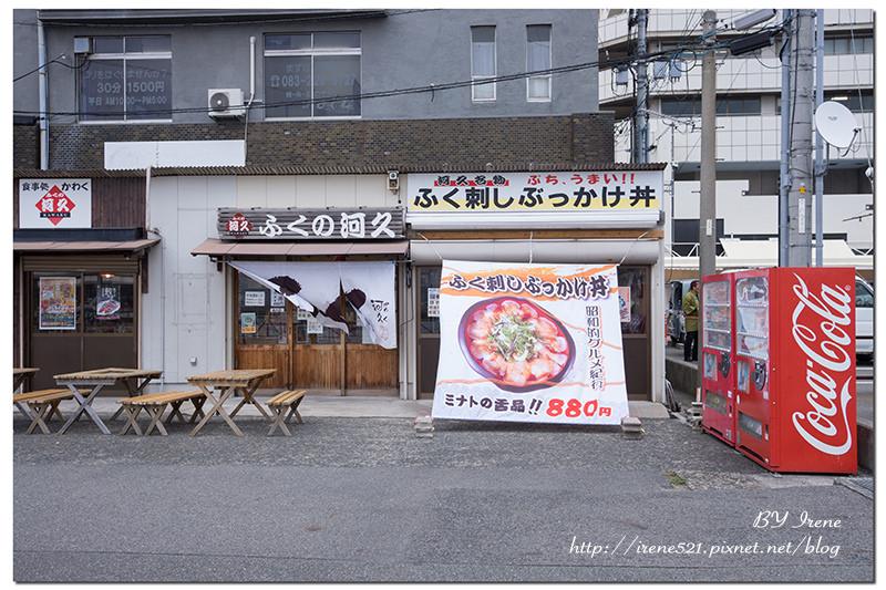 【九州下關】便宜壽司x魚貨吃不停,充滿驚喜好料的「唐戶市場」