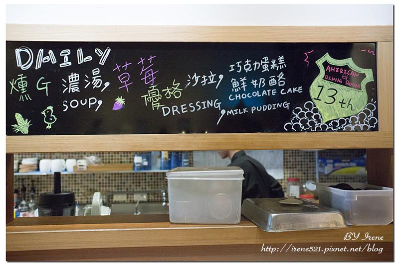 【新莊】價格平價,份量實在,飲料無限續杯喝到飽.13Th美式餐廳