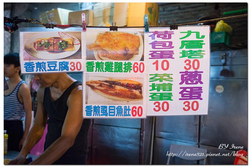 【三重】三和夜市平價蒙古烤肉,每份只要100元,任你夾、裝到滿.亞客蒙古烤肉