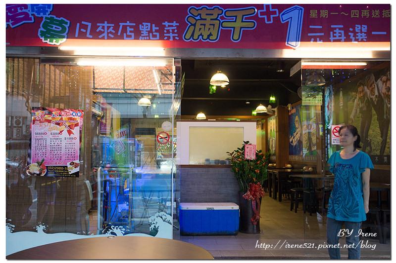 【三重】新開幕熱炒店,高貴不貴,有包廂.賴一下生猛海鮮