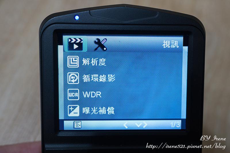 【開箱】超廣角、大光圈、1080P高畫質.富士通FUJITSU FD7行車紀錄器