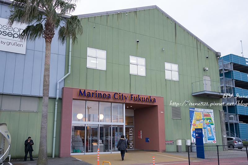 【福岡-景點】九州最大的名牌暢貨購物中心.瑪麗諾亞城Marinoa City outlet