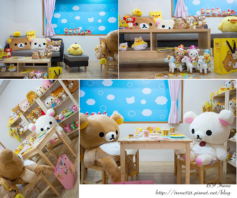 【台北】好療癒!拉拉熊首次大型個展.拉拉熊的甜蜜時光特展 @Irene's 食旅.時旅