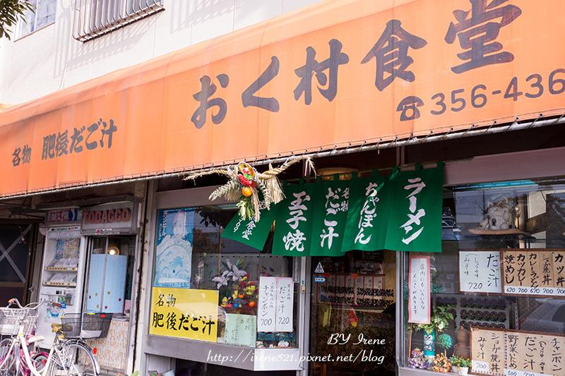 【北九州之旅】旅遊行程分享,五天四夜追部長之旅!福岡x熊本x小倉x門司港