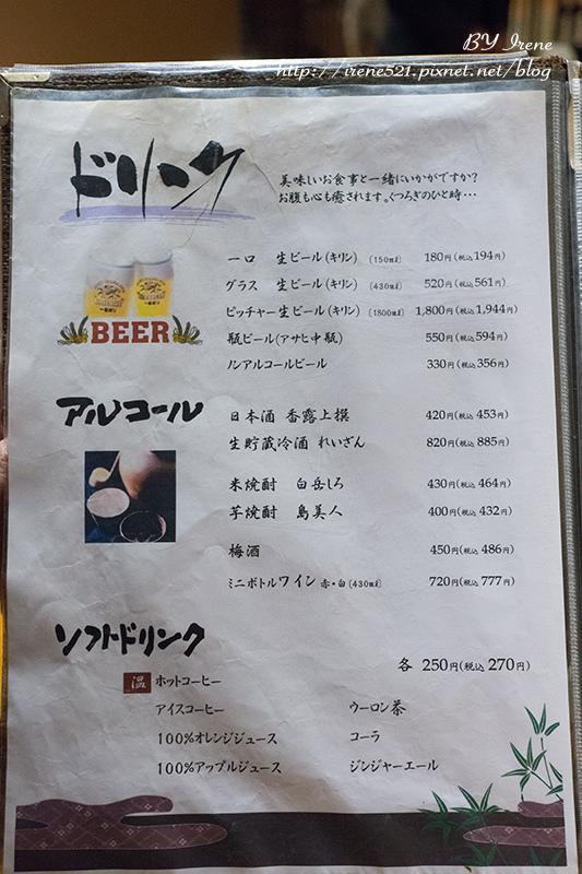 【熊本-美食】熊本獨有的豬排店,排隊的高人氣.勝烈亭豬排
