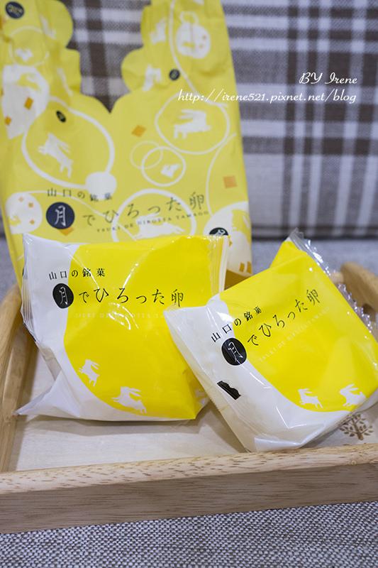 【九州伴手禮】月でひろった卵.あさひ製菓株式会社 @Irene's 食旅.時旅