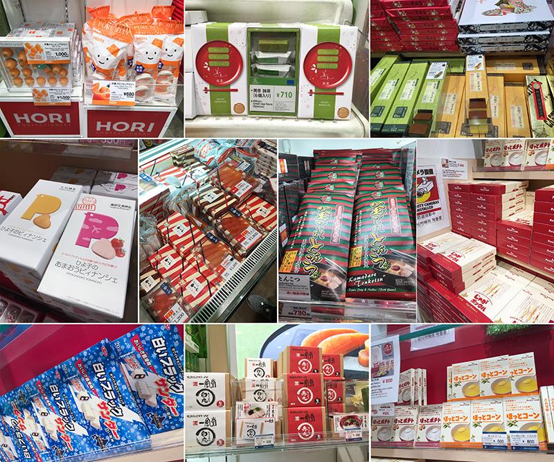 【福岡空港】福岡機場好好買,日本其他區域手信一次買 @Irene's 食旅.時旅