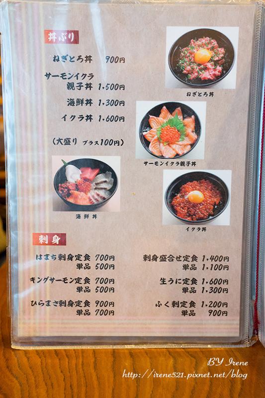 【下關-美食】整盒海膽擺上桌,還有河豚刺身初體驗.市場食堂 よし