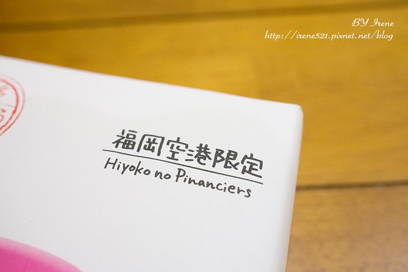 【九州伴手禮】福岡機場限定的草莓小雞饅頭X草莓小雞餅乾.ひよ子本舗吉野堂