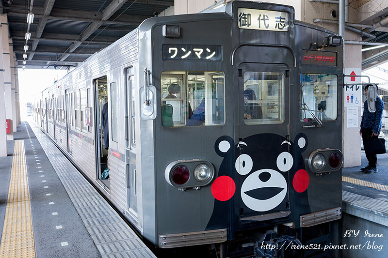 【九州熊本】不定時出現的神秘KUMAMON電車 @Irene's 食旅.時旅