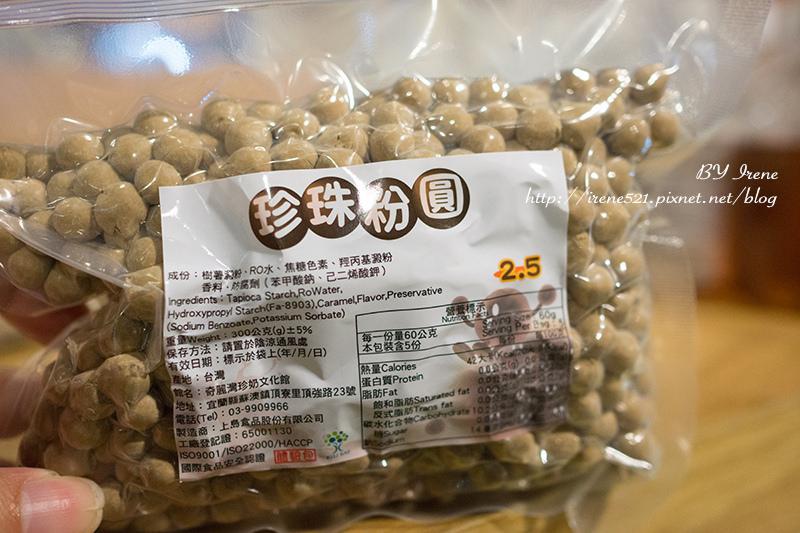 即時熱門文章:【宜蘭蘇澳】全球首座珍珠奶茶綠工廠.奇麗灣-珍奶文化館