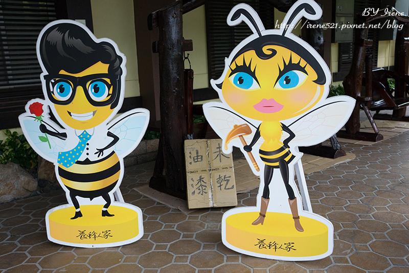 【宜蘭員山】探索蜜蜂的世界.養蜂人家蜂采館