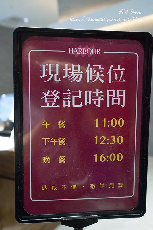 【台北大安區】傳說中的南霸天,愛吃BUFFET的朋友又多一家了.漢來海港餐廳