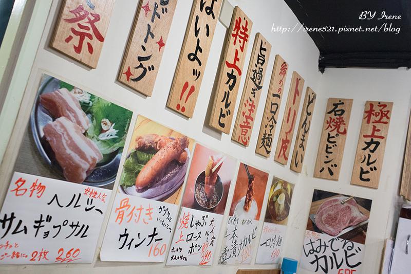【台北中山區】日本來的燒肉,一吃難忘的柔軟肋眼排.大阪燒肉雙子Futago(林森店)