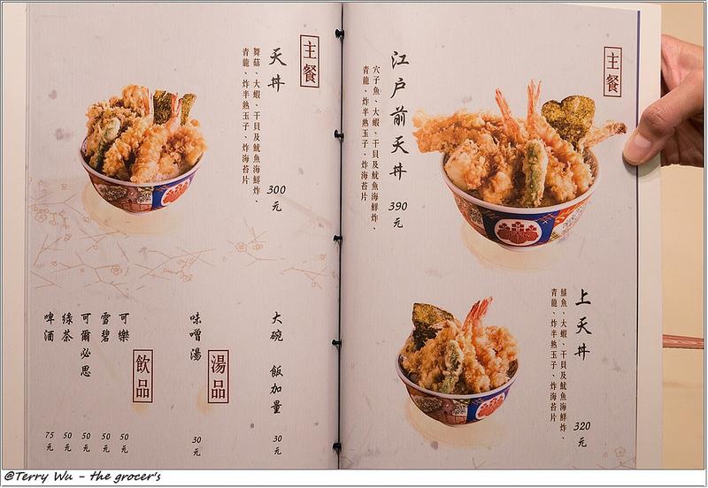 【泰瑞食記】日本人氣天丼專門店 金子半之助 終於有引進台灣了 , 剛開幕人潮很鬼扯也是很正常的無誤!!
