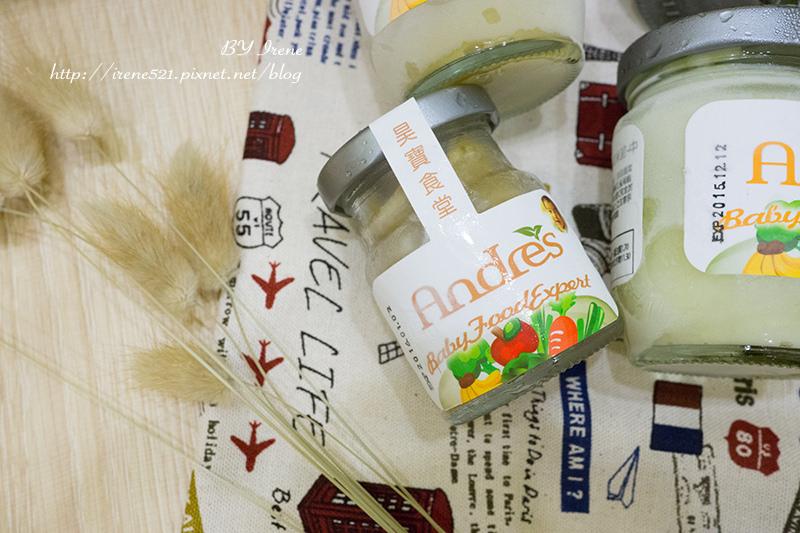 【嬰兒食品】用對待自己寶寶的心製作每一份安心的副食品.昊寶食堂 @Irene's 食旅.時旅